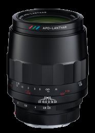 Voigtländer Sony-E 110mm F2.5 Macro APO-Lanthar