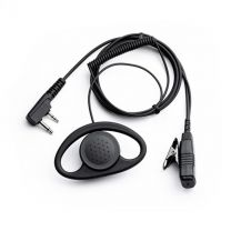 Burrel headset D